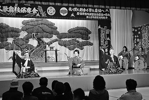 大人歌舞伎