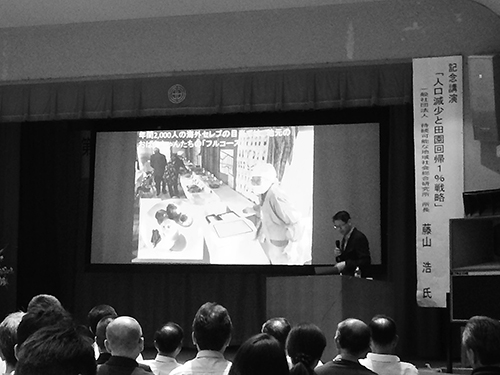 記念講演 写真提供:鳥取県岩美町