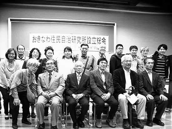 2017年11月23日、設立総会