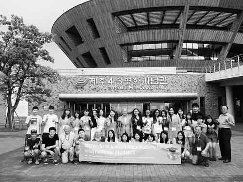 韓国の済州4・3平和記念館(ピース・アカデミー)、2017年8月10日
