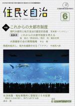 2012年6月号の表紙画像