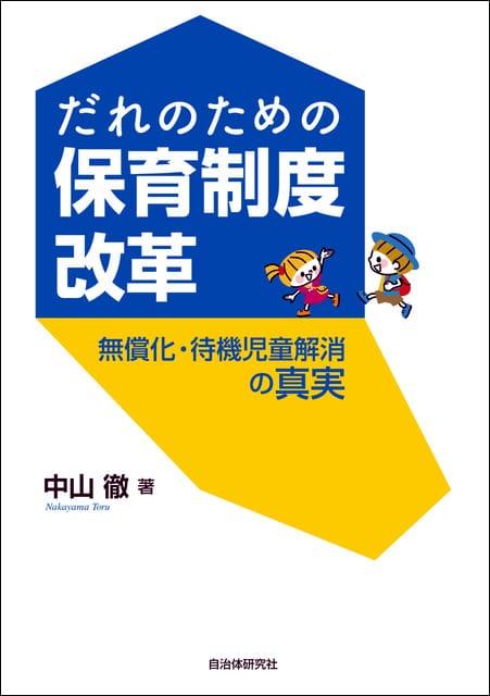 book_9784880376950