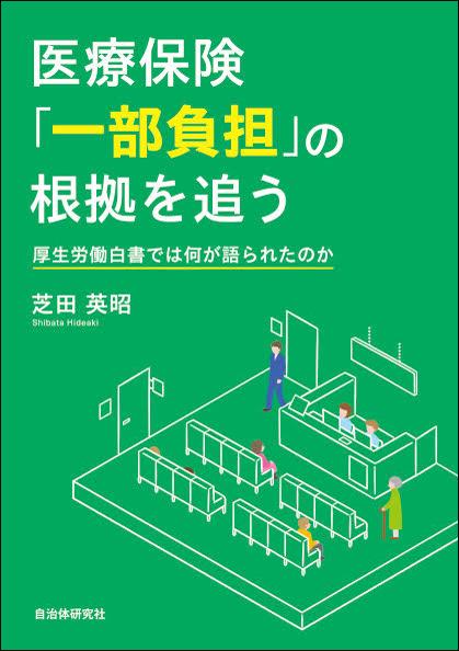 book_9784880376967