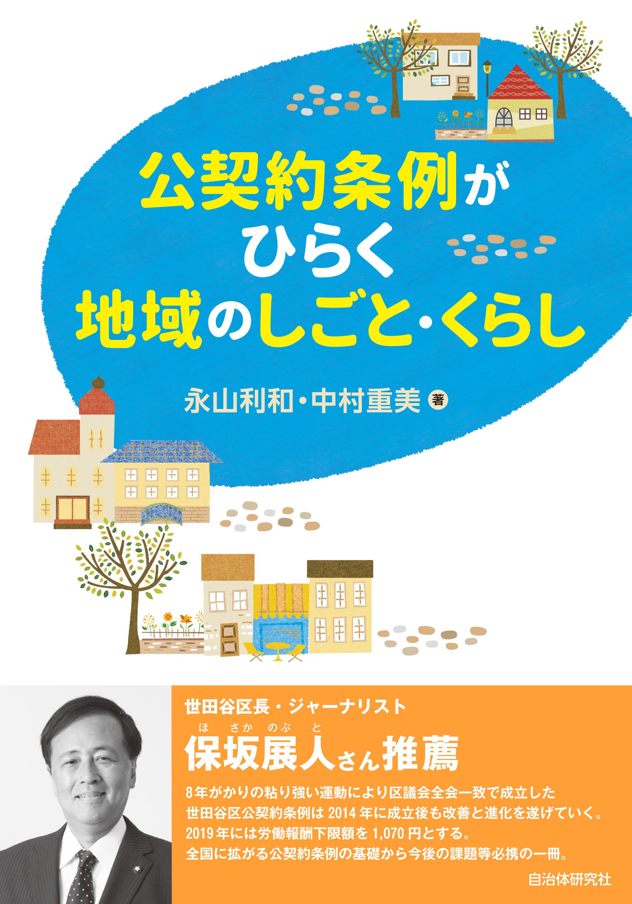 book_9784880376974
