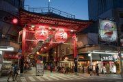 大須商店街 ©(公財)名古屋観光コンベンションビューロー