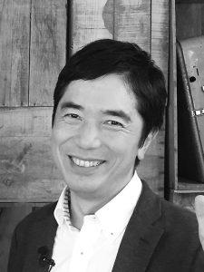 傘木 宏夫